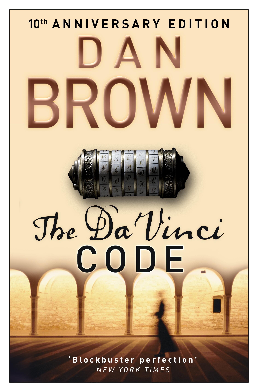 Книги дэна брауна бесплатно скачать или читать онлайн